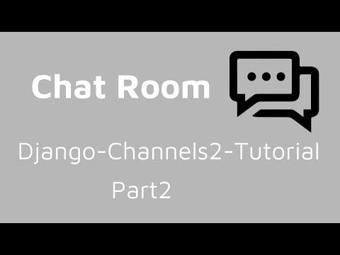 django-channels2-tutorial  (PART 2) - 說明