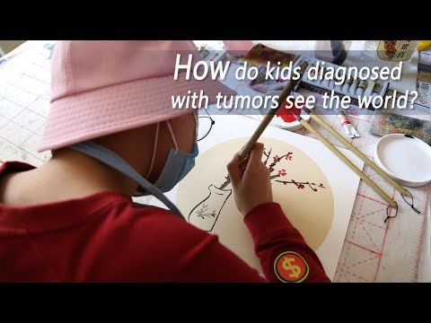 """Live: How do kids diagnosed with tumors see the world? """"童样的视界"""", 2018六一公益画展"""