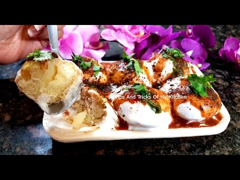 Dahi Bhalla Recipe In Hindi | Dahi Vada Recipe In Hindi | Dahi Bhalla Moong Dal | Dahi Bhalla Chaat