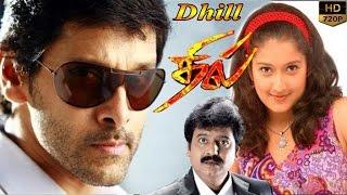 Download Dhill tamil full movie | தில் | latest tamil movie | Vikram | Laila | new latest movie 2015 Video