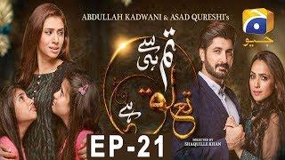 Tum Se Hi Taluq Hai - Episode 21 | HAR PAL GEO