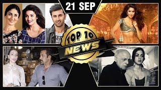 Katrina Thugs Of Hindostan Look, Kareena Birthday 2018, Salman - Iulia Together & More | Top 10 News
