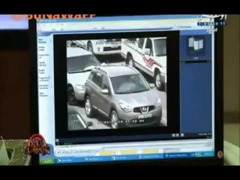 Dubai New Traffic Fine System - Find more about Dubai traffic fines