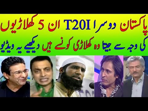 How to Won Pakistan 2nd T20 2018 vs New Zealand Highlights | Fakhar Zaman Batting Sixes