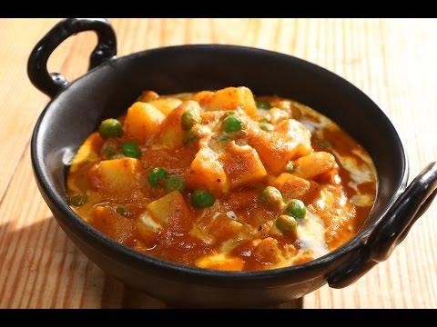 Aloo Matar | 5 Best Potato Recipes | Chef Anupa | Sanjeev Kapoor Khazana