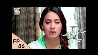 Chandni Begum Episode 86 - 14th February 2018 - ARY Digital Drama