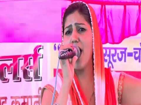 Xxx Mp4 Tu Cheez Lajawab Tera Koi Na Jawab Sapna Chaudhary Haryanvi Song Haryanvi तू चीज लाजवाब 3gp Sex