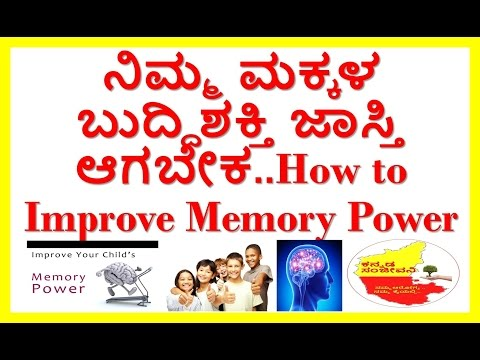 how to improve memory power and concentration..8 best home remedies to boosting brain power..