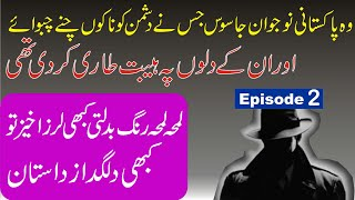History Of A Pakistani Gumnaam Hero for which he had everything from his country  Episod 2