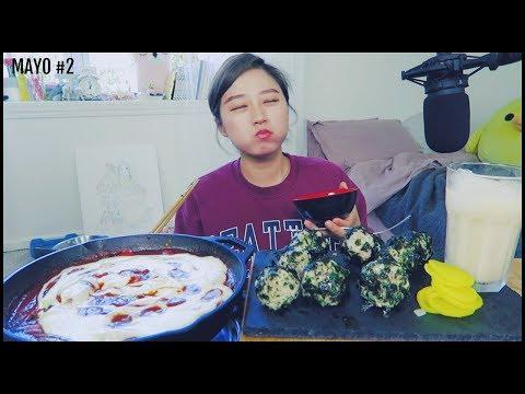 Mayonnaise #2 - Tuna Rice balls + Cheesy Ddukbbokki(spicy rice cakes) Mukbang