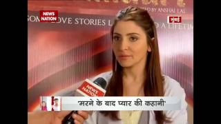 Anushka Sharma and Diljit Dosanjh Exclusive interview for