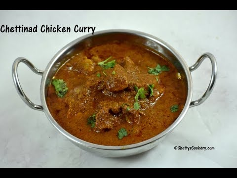 chettinad chicken curry | chicken chettinad recipe