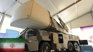 Iran unveils new air defense system with the capability to trace four targets