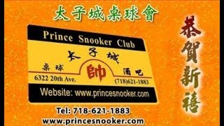 2018 Usa-can Snooker Tournament, Quarterfinals, Yang Di Vs Edward Ling
