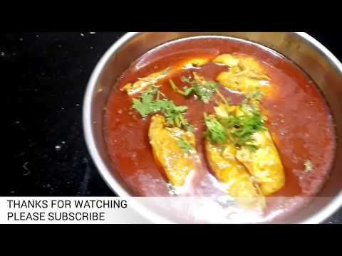 Fish Curry | Fish Curry Indian Style  | How to make Fish Curry recipe in hindi |मच्छी करी