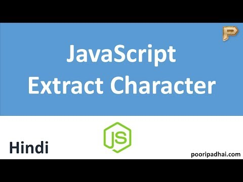 Extract String Character | JavaScript-Hindi