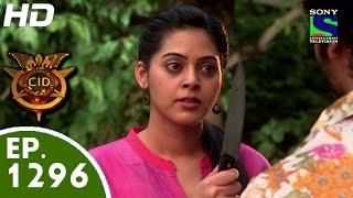 CID - सी आई डी - Jheel Mein Lash - Episode 1294 - 24th