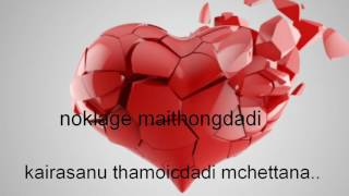 NeeTube - Manipuri Song| ANGEL| OFFICIAL LYRICS VIDEO| VISS NINGTHOUJA