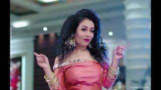 Neha Kakkar Isme Tera Ghata Instamp3 Song Downloader