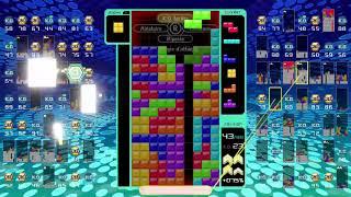 [Tetris 99] 47 KO game