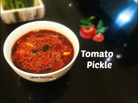 Tomato Pickle Recipe  - Andhra Tomato Pickle Recipe - Tomato Chutney - Tomato Chutney For Rice