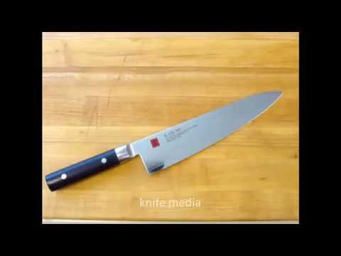 the knife media