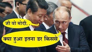 India अपने दोस्त (russia) के घर पहुंचा और China .. \ Sushma Swaraj to represent India at SCO summit