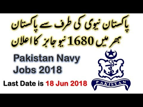 Pakistan Navy Announced 1680 New Jobs 2018 Through Short Service Commission Course SSCC 2018-B