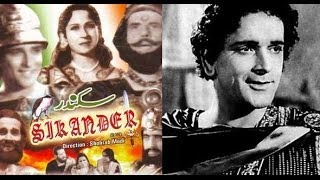 Hindi Full Movie Sikandar 1941 | Prithviraj Kapoor, Sohrab Modi | Classic Hindi Movies