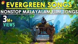 Evergreen Songs of Satyam Audios | Nonstop Malayalam Film Songs
