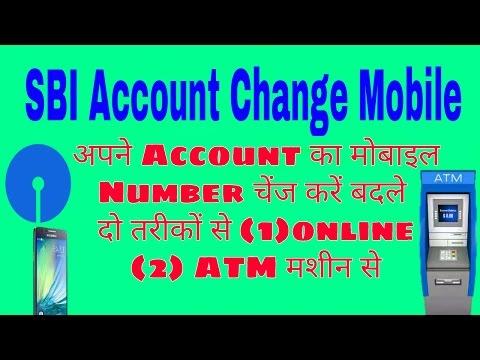 How to change mobile number SBI Account बिना बैंक जाए मोबाइल नंबर चेंज करें घर बैठे मोबाइल से