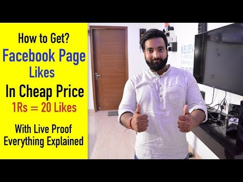 How to Get Facebook Page Likes in Cheap Price - Method 2 Explained