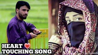 Most Famous Kashmiri Song by Shaiza Bashir | Superhit Kashniri Songs | Latest Kashmiri Songs 😍😍