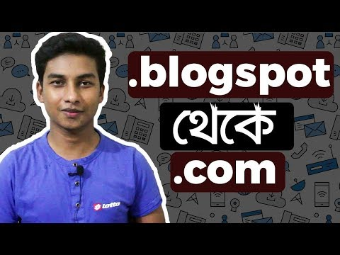 How to Add Custom Top Level Domain in Blogger (.com/.net/.info/.org)