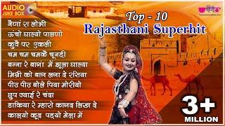 Top 10 Rajasthani Superhit Song | 2021 के सबसे शानदार गीत - Veena Music | New Rajasthani Songs