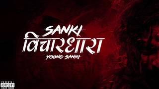 Young Sanki - Sanki(Prod. by Freeti Beatz)