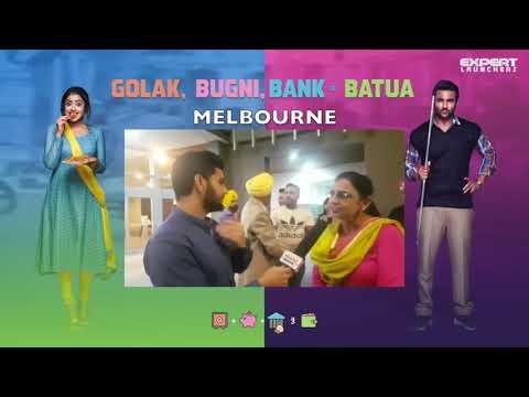Golak Bugni Bank Te Batua Movie Review - Melbourne Review - Review 5 Star - Australia Review