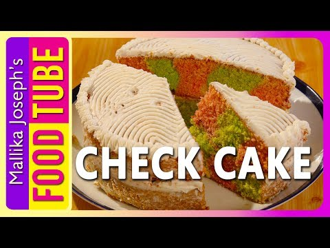 Check Cake Recipe | Mallika Joseph Food Tube