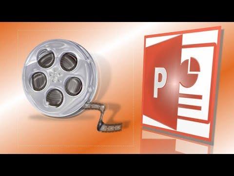 RS  PowerPoint не может вставить видео, используя этот код внедрения