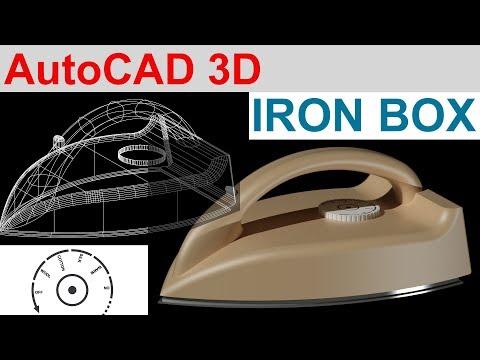 AutoCAD 3D IRON BOX |  AUTOCAD PRODUCT MODELING | AUTOCAD RENDERING