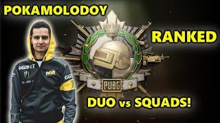 PUBG RANKED - POKAMOLODOY & DieZzz - SLR - DUO vs SQUADS!