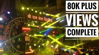 Shivjayanti in Belgaum 2019   100 YEARS Special    Ganachari galli