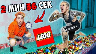 КТО БЫСТРЕЕ ПРОЙДЕТ ПО LEGO ЧЕЛЛЕНДЖ от Magic Five
