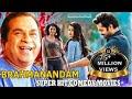 BRAHMANANDAM ||MERI KASAM|| Latest New South Dubbed Hindi Comedy Movie 2019