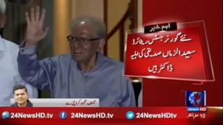 Federal Government in stress about the health of new Governor Sindh Saeed Uz Zaman