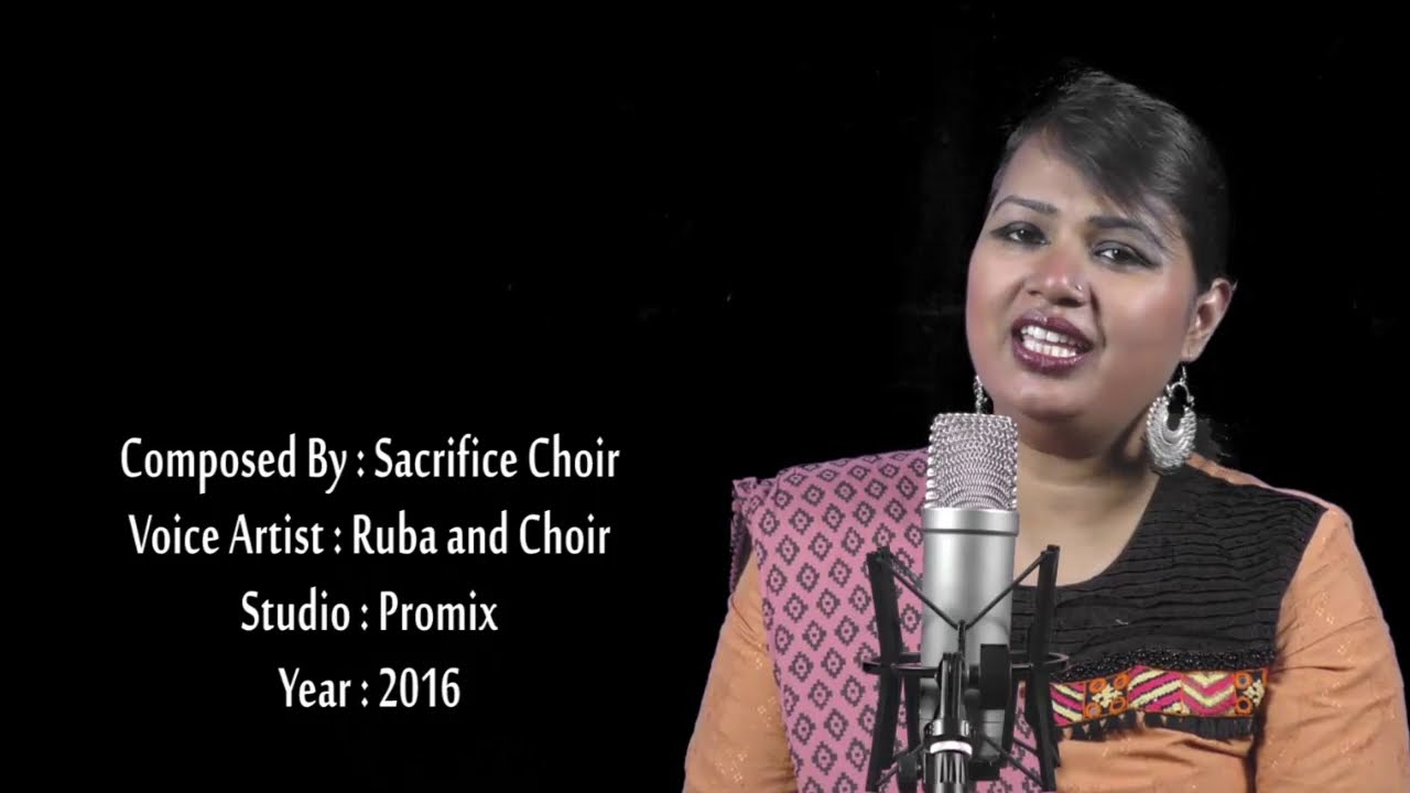 Shuchi koro AmaiSacrifice Choir TRA
