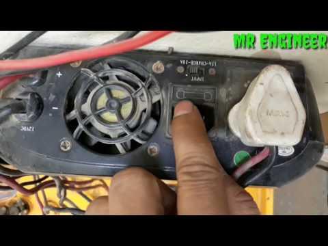 Ups Inverter Repair In Urdu/Hindi