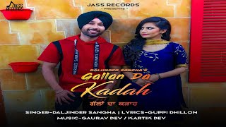 Gallan Da Kadah| (Dialogue)| Daljinder Sangha |  New Punjabi Songs 2018 | | Jass Records