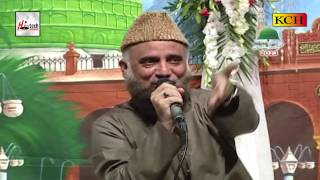 ONE OF THE BEST MEHFIL EVER - ALHAJJ SYED FASIHUDDIN SOHARWARDI - OFFICIAL HD VIDEO