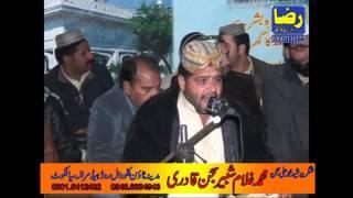 aaj hai aamd e mustafa momino by gulam shabir sajjan shagird e khas muhammad ali sajjan 03466634943